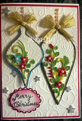 quilled bauble