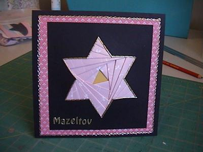 Quilling Get well card